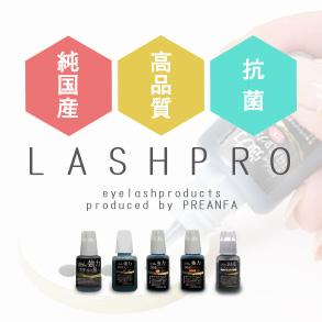 LASHPRO